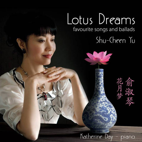Lotus Dreams