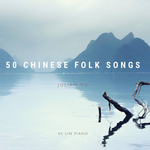 50 Chinese Folk Songs