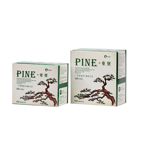 Pine KZ-Type (10 Needles 1 Tube)