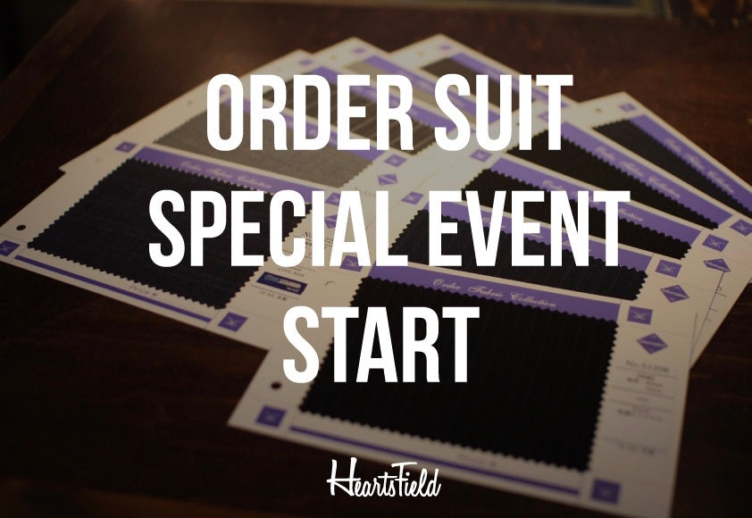 ORDER SUIT EVENT