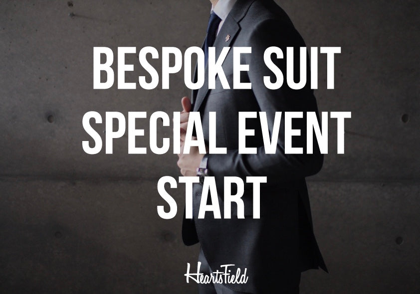BESPOKE SUIT EVENT