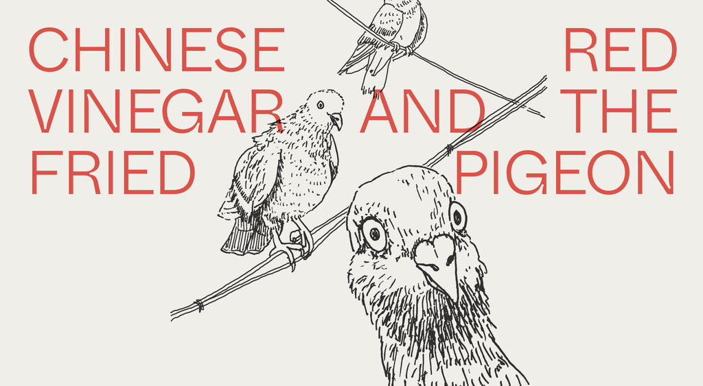 Chinese Red Vinegar & The Fried Pigeon