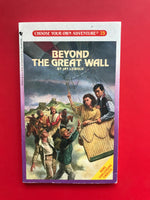 Vintage Beyond the Great Wall #73