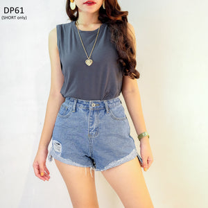Pre-loved DP61 Denim Shorts