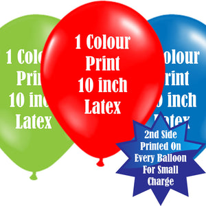 10 Inch Logo Upload Printed Latex Balloons - 1 Ink Colour