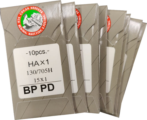 HAx1 130/705H 15x1BP PD