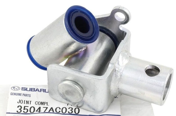 Subaru 5mt Shifter Linkage - (97-05)