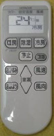 HITACHI Air CON Remote Control RAR-3V2  Japan Ver - Remote Control Warehouse