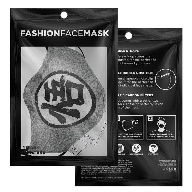 Dragonball Z Goku Kanji V2 Premium Carbon Filter Face Mask