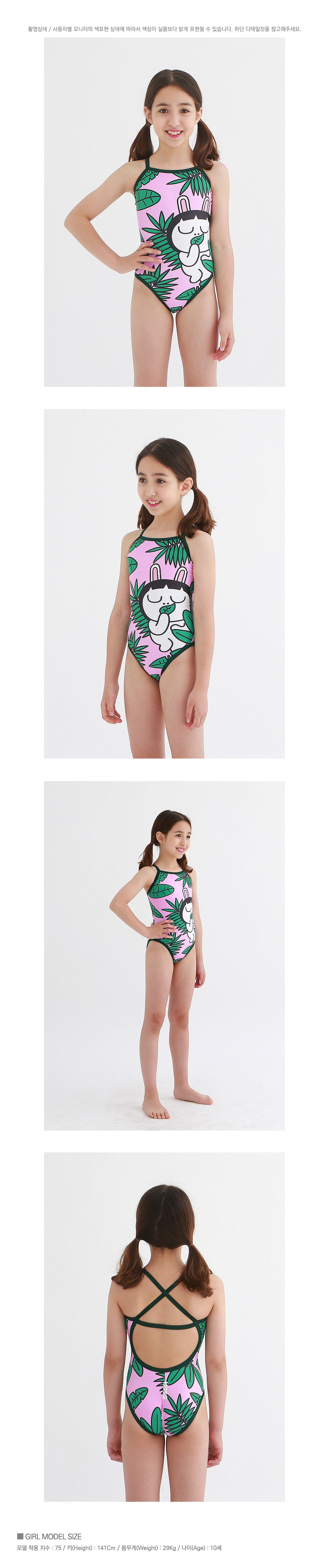 Discover our unique selection of Girls' Swimwear within our Swimming department.