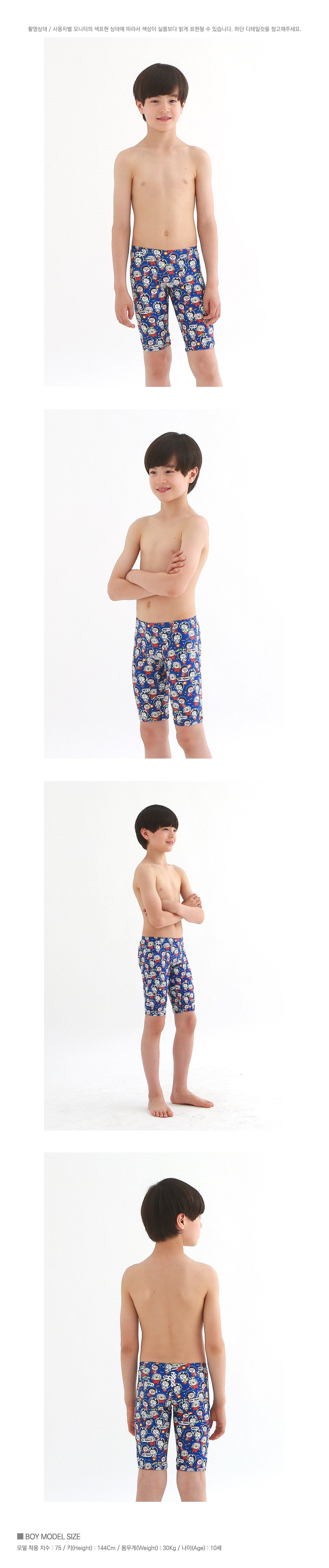 Let them hit the beach or the pool in style with boys' swimwear at great low prices. Find savings on all our swim shorts, Tiun shorts, and wetsuits for boys at Tiun