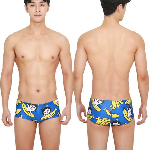 Banana 14cm Brief