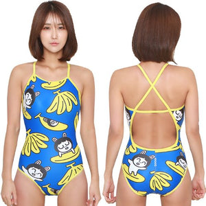 Banana Crossback Swimsuit