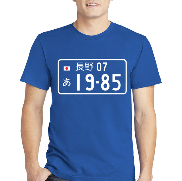 Personalised Japanese Licence Plate T-shirt