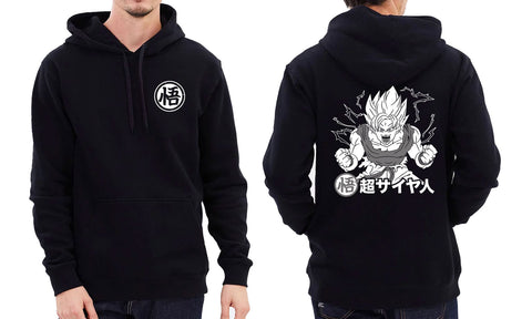 Dragon Ball Z Super Saiyan Goku Hoodie