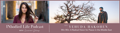 EPISODE 7: Win Win: A Radical Vision for Peace in the Middle East with Yehuda HaKohen