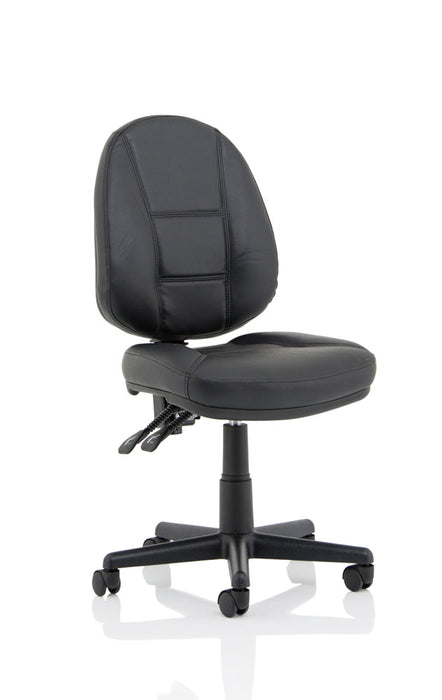 Jackson Black Leather High Back Executive Chair