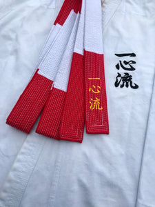 Red and White Belt - Kohaku Obi