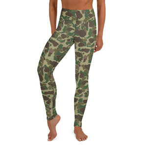 Frog Skin Yoga Leggings