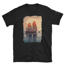 Longfellow Short-Sleeve Unisex T-Shirt
