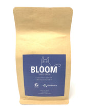 "Load image into Gallery viewer, Regular Bag ""BLOOM "" 300 gr. Roasted Coffee ft. DINÁMICA"