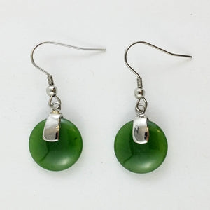 Jade Earrings - Small Jade Disk - The Jade Store