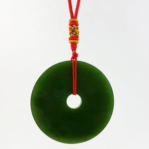 Jade Pendant - Pi 55mm - The Jade Store