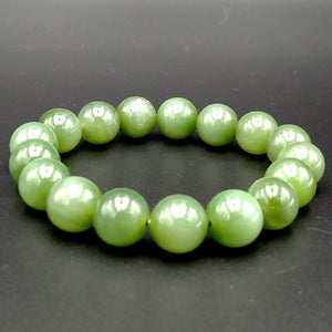 Jade Bracelet - 12mm Bead Cat's Eye - The Jade Store