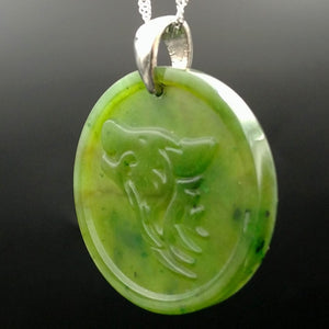 Jade Pendant - Wolf Medallion - The Jade Store