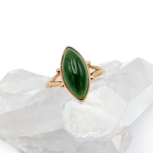Jade Ring - Eye Shaped 18K Rose Gold - Size 7 - The Jade Store