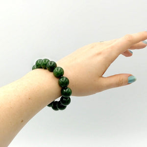 Jade Bracelet - 16mm Beads - The Jade Store