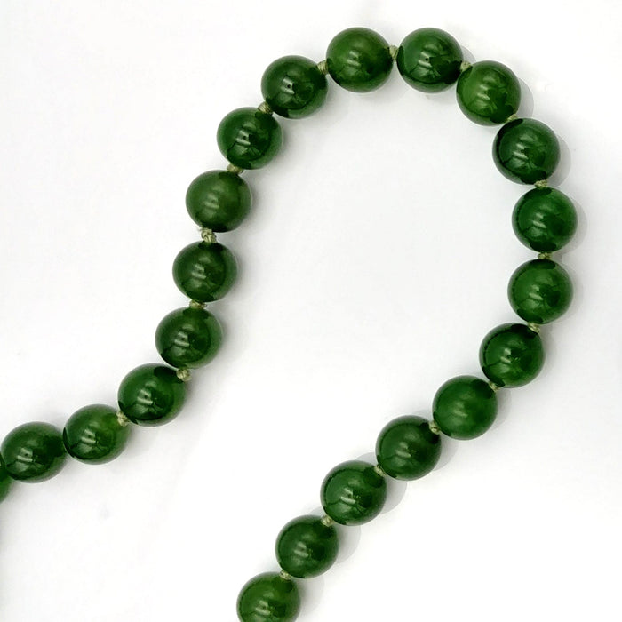 "Jade Necklace - 16"" Long 10mm Beads"