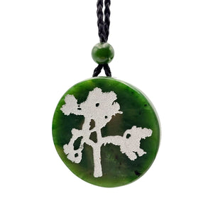Jade Pendant - Disk 37mm with Silver Tree - The Jade Store
