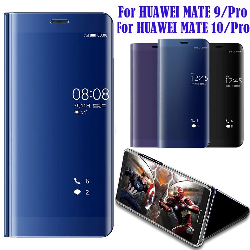 HUAWEI MATE 10 Case Mirror Clear View Smart Windows Cover Flip