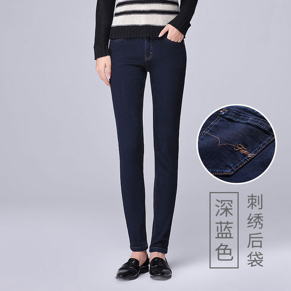 Ms. spring and autumn pants black jeans female feet high waist pants large size was thin pencil pants trousers 0300