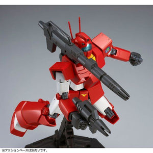 MG 1/100 GM Cannon [Red Head] (Jaburo Defense Force Type)
