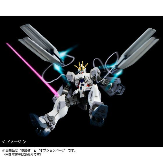 HGUC 1/144 Narrative Gundam B Packs [Expansion Set]