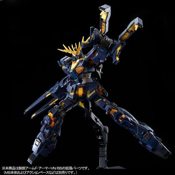 RG 1/144 Banshee's Armed A VN /BS Equipment