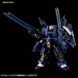 HGUC 1/144 Advanced Hazel with Gundam TR-6 Woundwort Conversion Parts (April & May Ship Date)