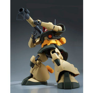 MG 1/100 Dwadge [ZZ Ver.] (In stock)