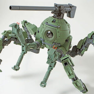 MG 1/100 Polypod Ball (February & March Ship Date)