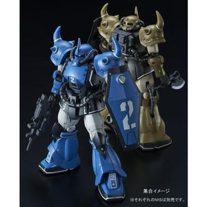 "HG 1/144 Prototype Gouf (Mobility Demonstrator ""Blue color ver."")"