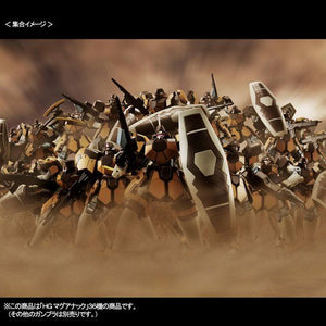 HGAC 1/144 Maganac Corps [Set of 36]