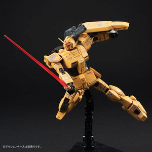"HG 1/144 RX-78-01[N] Gundam Local Type ""Roll Out Colors"" (In Stock)"