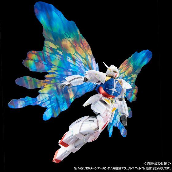 MG 1/100 Moonlight Butterfly Wings Effect Parts for Turn A Gundam (January & February Ship Date)