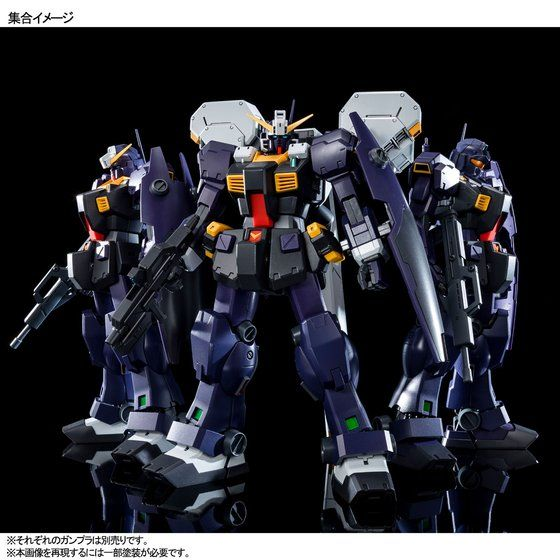 MG 1/100 Gundam TR-1 [Hazel II] / Hazel Reserve Unit/ GM Quel (September & October Ship Date)