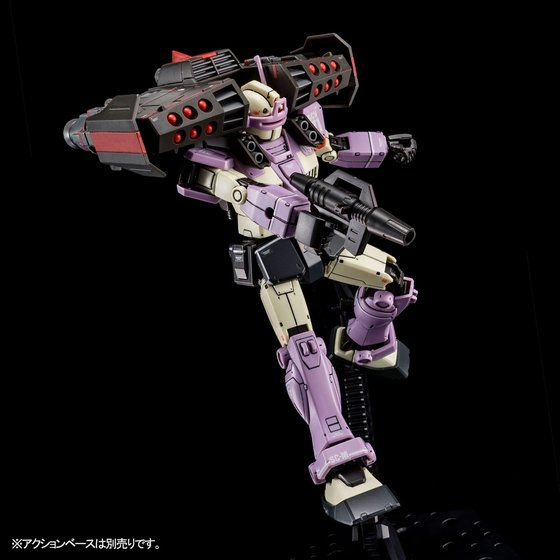 HG 1/144 GM Intercept Custom [Fellow Booster] (September & October Ship Date)