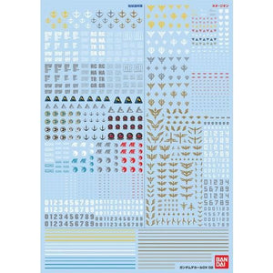 Gundam Decal DX 02 [Unicorn] (November & December Ship Date)