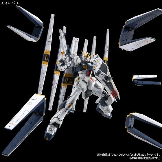RG 1/144 Double Fin Funnel for Nu Gundam Extension Parts