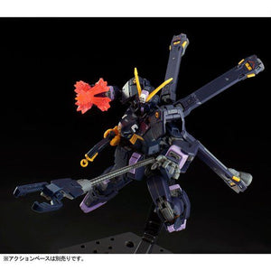 RG 1/144 Crossbone Gundam X-2 (March & April Ship Date)